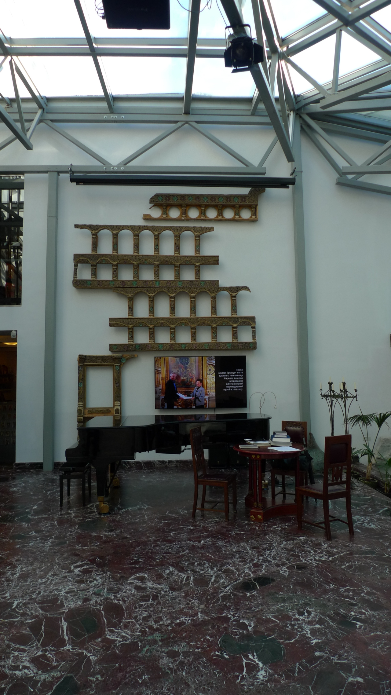 Moscou : le musée des Icônesrusses