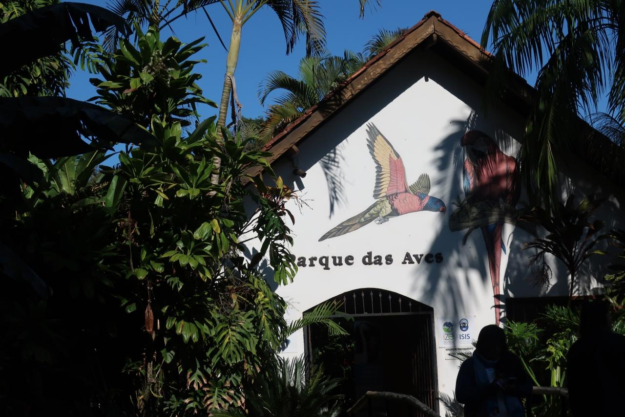 Le parc des Oiseaux à Foz de Iguaçu (Parque das Aves) –Brésil